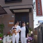 かりの鍼灸整骨院(東洋美容サロンCarino)